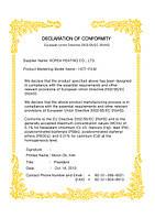 Сертификаты на теплый инфракрасный пол