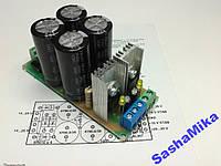 Блок сетевой двухполярн. фильтр питания +/-20-35В