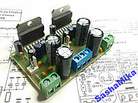 Усилитель стерео на 2-х TDA7294 (УНЧ 2*100Вт)