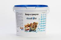 Хлор 55 ШОК гранулированный WaterWorld (4 кг) химия для бассейнов