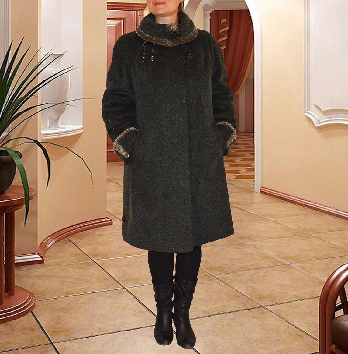 Купить Куртку 52 54 Размера