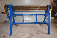 Вальцы (ручные) ZW-1300/1.5