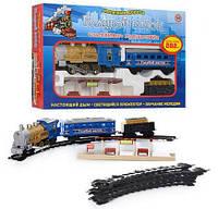 Железная дорога ЖД Голубой вагон 7014 282 см, в кор 48x30x7см