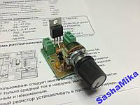 Регулятор мощности ШИМ, 12-30В 10А, 20кГц.