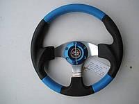 Руль №577 (синий).