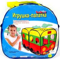 Игровая палатка Автобус 8027, 74х140х96 см