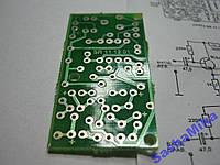 Плата активный фильтр сабвуфера на м/с NE5532
