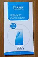 Защитная пленка Domoto для Meizu MX2 глянцевая