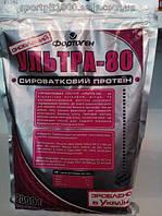 Фортоген ПРОТЕИН УЛЬТРА-80 (Сывороточный) 2000 гр.