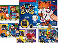"""Набор Часы """"Creative Сlock"""" ( глиттер ) Danko toys"""