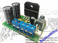 Высококачественный моно УНЧ 70 Вт, LM3886, 4-8 Ом.
