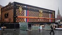 Ликвидация бренда Louis Vuitton с Красной площади