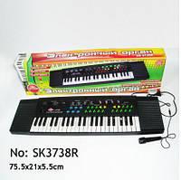 Орган SK3738 от сети и батар., 37 клавиш, 8 ритмов, 8 мелодий, с микрофоном, в кор. 79*25*9см