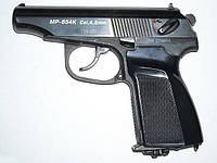 Пистолет пневматический газобаллонный MP 654к: 3,5 Дж, СО2 12г, калибр 4,5 мм, нарезной ствол