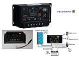 Контроллер заряда 10A с 5В USB выходом и 12В разъемом, фото 2
