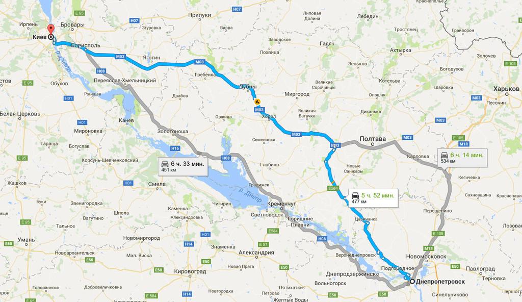Днепропетровск → Киев