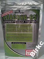 Фортоген  Протеин Сывороточный КЛАССИКА-65  900 г
