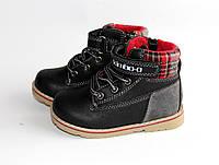 Стильные демисезонные ботиночки для мальчиков, фото 1