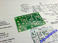 Плата реле времени на 4541 с резистором, 12В 500Вт