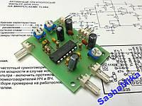 Активный 3-х полосный фильтр (НЧ,СЧ,ВЧ) на TL084