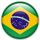 Unlock Бразилія