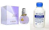 Наливная парфюмерия женская  Рефан №191  ECLAT D'ARPEGE / LANVIN