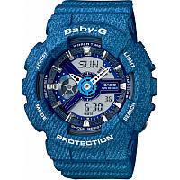Женские часы CASIO Baby-G BA-110DC-2A2ER