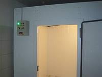 Холодильная камера шоковой заморозки