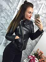 """Женская стильная куртка-косуха """"Зара"""" (2 цвета)"""