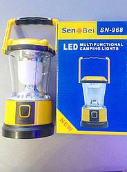 Фонарик ламповый Led SN-968