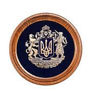 Герб Украины Арт 6111-1