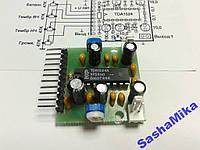 Регулятор громкости и тембра TDA1524A, NXP, Оригин