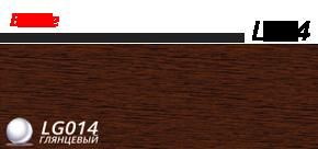 Плинтус напольный 58 мм Lineplast l014 венге