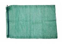 Сетка-мешок для упаковки овощей с завязкой, зеленая, 45х75 см, до 30 кг (69-235) шт.