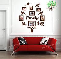 Композиция из фоторамок дерево семьи, набор фоторамок, фоторамки из дерева