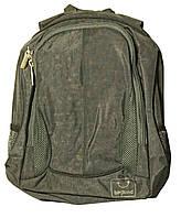 Рюкзак Странник, серый (17л), Bagland (58470-3)