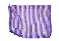 Сетка-мешок для упаковки овощей с завязкой, фиолетовая, 45х75 см, до 30 кг (69-227) шт.