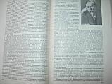 Известия Тимирязевской сельскохозяйственной академии 5-6. 1965 год, фото 5