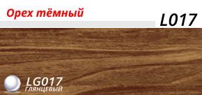 Плинтус напольный 58 мм Lineplast l017 орех темный