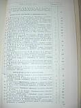 Известия Тимирязевской сельскохозяйственной академии 5-6. 1965 год, фото 7
