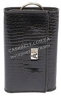 Стильная прочная лаковая кожаная ключница ALBERTO FELINI art. E1804-3981 черный