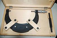 Микрометр гладкий МК 150 - 175 мм ГОСТ 6507 - 90