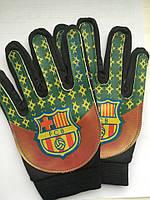 Перчатки вратарские детские клубные BARSELONA № 5