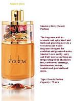 Женская парфюмированная вода Ajmal Shadow For Her 75ml