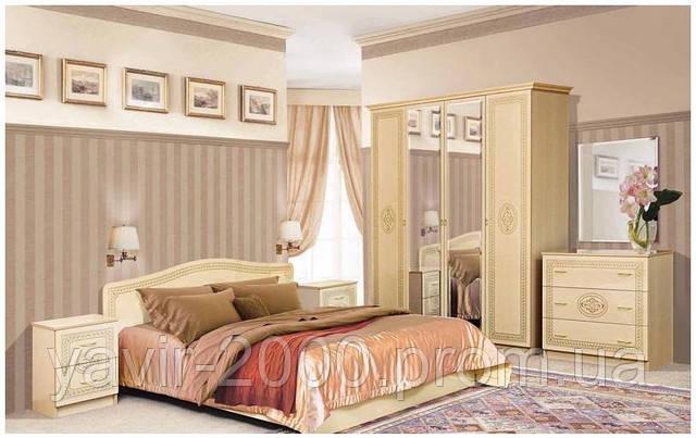 спальня флоренция цена 14 050 грн купить в харькове Promua