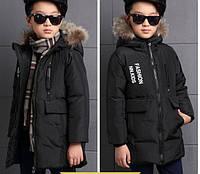 Куртка зимняя на мальчика, подростка, фото 1