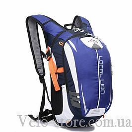 Рюкзаки и гидраторы