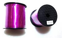 Лента для фольгированных шаров 250 м (малиновая)