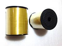 Лента для фольгированных шаров 500 м (золотая)