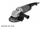 Угловая шлифовальная машина Титан BSUM 20-230